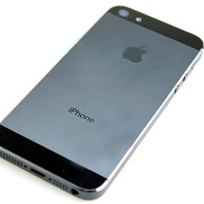 Ist dies das neue iPhone 5?