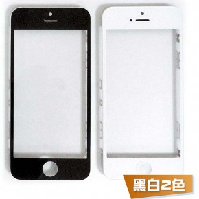 iPhone 5 Gehäuse 1
