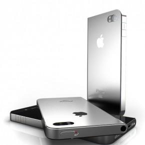 Asymmetrisch iPhone-Konzept